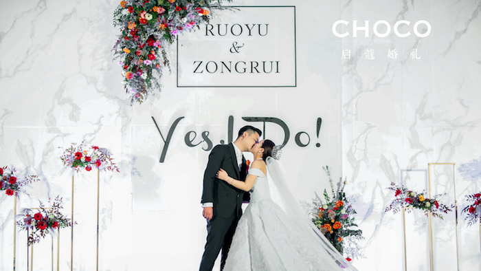 婚礼作品 | Yes ,I DO