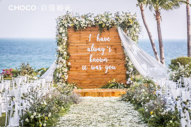 三亞婚禮 | 歲月如歌
