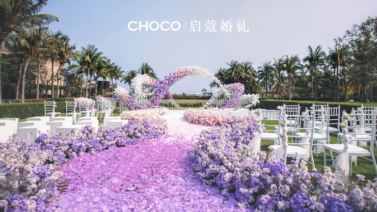 三亚婚礼 | 紫色芳华